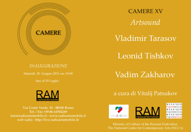 Camere XV Invitation