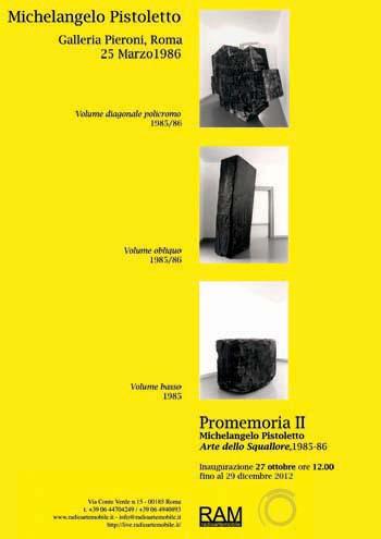 Invitation to Premomoria II