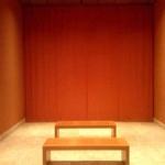 Sound Corner space at Auditorium